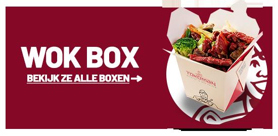 wokbox-home1